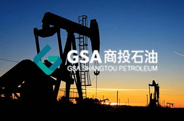 重庆商投石化