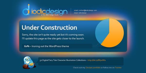 网站建设中