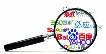 搜索引擎都有哪些分类_什么是目录搜索引擎