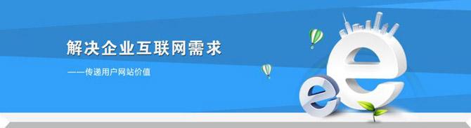 国内外网站设计差异