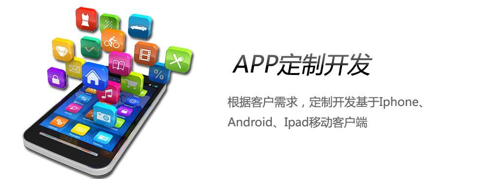 说出来你可能不信,开发一个App软件真的好难!