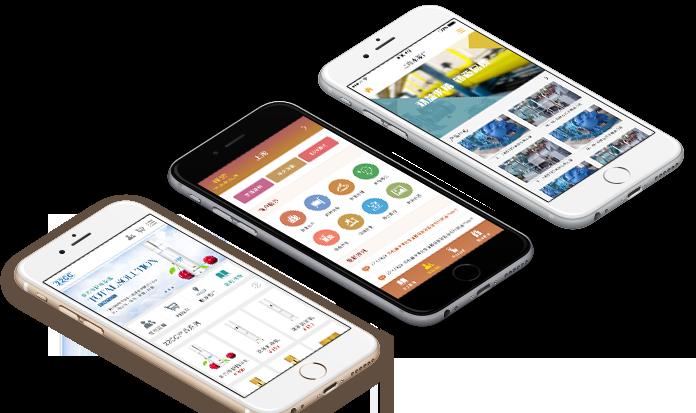 手机网站如何做好用户体验