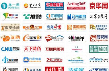 2016-中国广告业大会