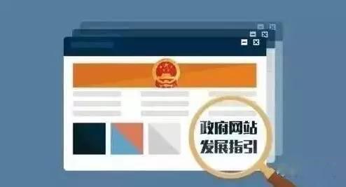 北京网站建设公司经验分享网页制作的5个小建议