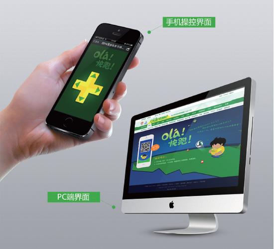 北京手机网站建设公司哪家最好_手机网站制作公司哪个好