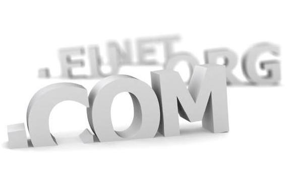 网站制作如何选择域名和域名商